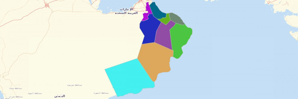 Map of Oman Governorates