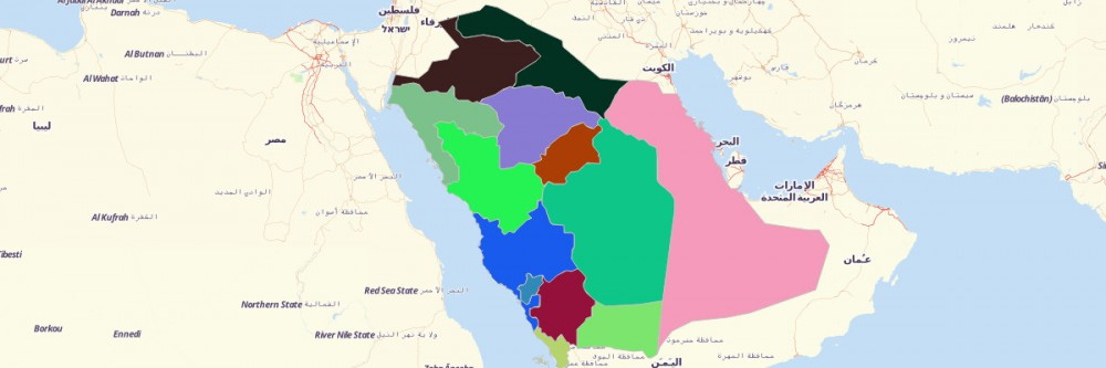Map of Saudi Arabia Regions