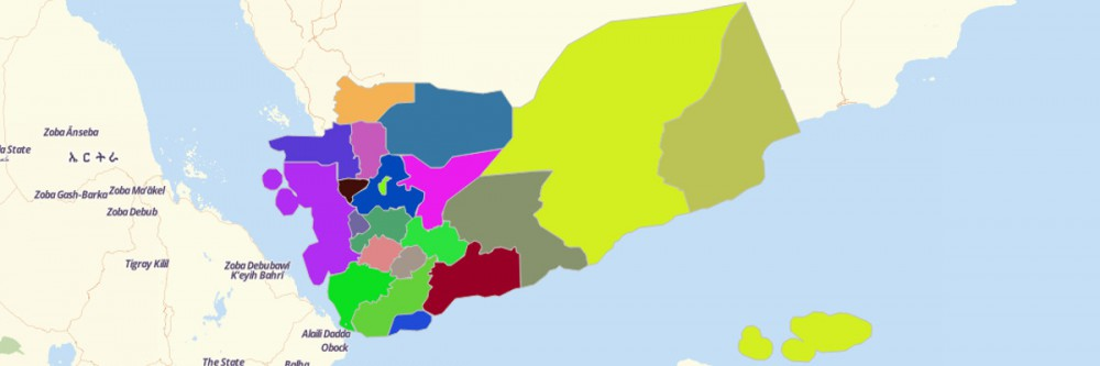 Map of Yemen Governorates